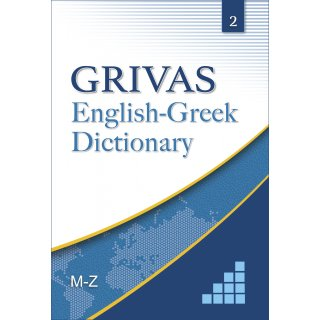 GRIVAS ENGLISH-GREEK DICTIONARY VOLUME 2 M-Z