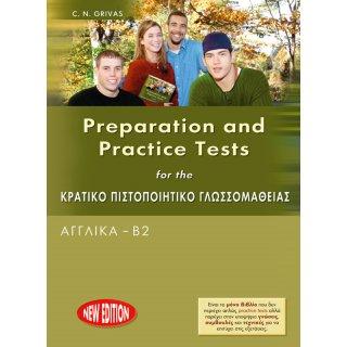 PREPARATION & PRΑCTICE TESTS ΓΙΑ ΤΟ ΚΡΑΤΙΚΟ ΠΙΣΤΟΠΟΙΗΤΙΚΟ ΓΛΩΣΣΟΜΑΘΕΙΑΣ Β2 SB FORMAT 2010
