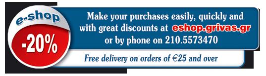eshop -20 percent discount