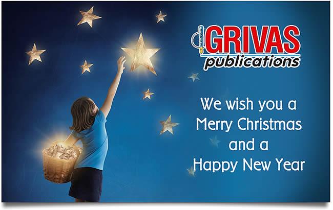 Grivas Publications: Season's Greetings